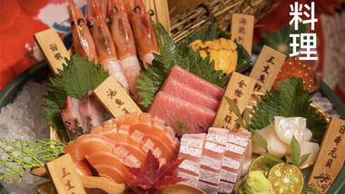 武汉肆叁日本料理南湖店菜单价格地址电话评价